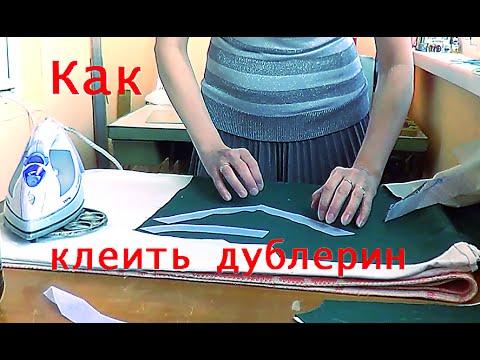 1.Общие сведения о системах Как сделать молнию на куртке в домашних