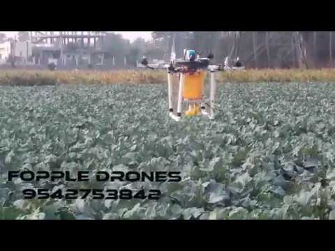 (DRONE RAJA ) INDIAN Agriculture pesticides spraying drone 9542753842