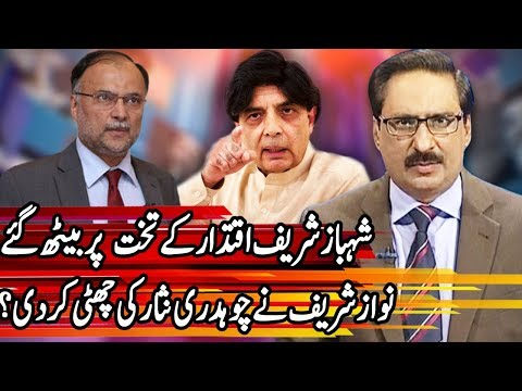 Kal Tak With Javed Chaudhry - 27 February 2018 - Express News