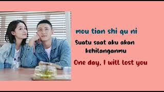 Heartbeat - Hu Xia (Ost. My Dear Guardian)