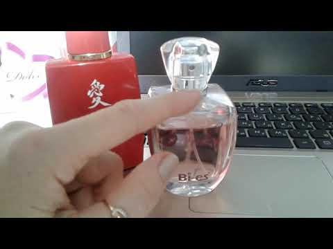 BI-ES-аналоговая парфюмерия!