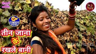 एही रे टिकुलीया पे तीन जाना के रखले बानी | वायरल हुआ विडियो | Tikuli satle bani | Khesari 2, Neha ji