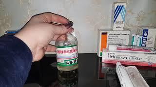 Какие Лекарства для Шиншилл должны быть дома! Аптечка для Шиншилл!