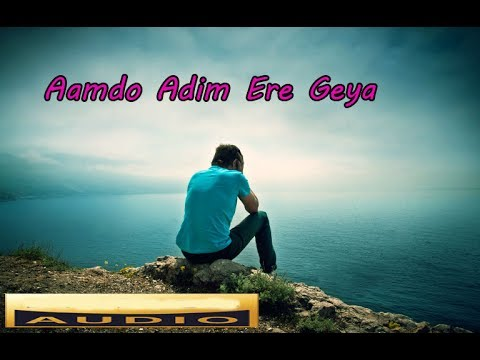 Latest Santhali Songs 2017 Aamdo Adim Ere Geya