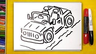 Как нарисовать МАШИНУ ДЖИП, Урок рисования для детей от 3 лет | Раскраска для детей