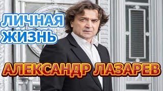 Александр Лазарев (младший) - биография, личная жизнь, жена, дети. Актер сериала Поздний срок