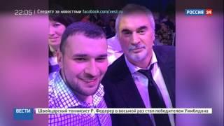 ЗОЛОТАЯ СВАДЬБА: Судья из Краснодарского края потратила на свадьбу дочери 120 миллионов.