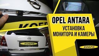 Opel Antara 2013 замена штатного монитора и установка КЗВ
