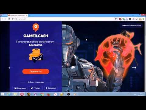 PROGAMES - заработок на онлайн играх с выводом денег.