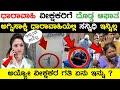 ಅಗ್ನಿಸಾಕ್ಷಿ ಸನ್ನಿಧಿ ಇನ್ನಿಲ್ಲ   Agnisakshi serial kannada   kannada serial news   Agnisakshi Sannidhi