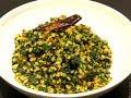 Palak Fry   Spinach Stir Fry   Palak (Spinach) Moong Dal Fry   no onion-no garlic recipe   Palak Fry