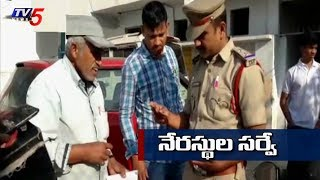 Telangana Police Conducts Criminal Survey In Hyderabad | TV5 News