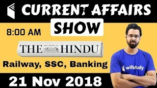 8:00 AM - Daily Current Affairs 21 Nov 2018 | UPSC, SSC, RBI, SBI, IBPS, Railway, KVS, Police