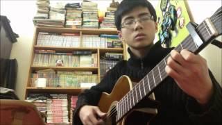 Cây Đàn Sinh Viên Guitar Solo