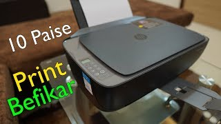 HP 410 All-in-One Ink Tank Wireless Color Printer - Print Befikar at 10 Paise, Installation