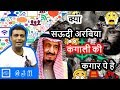 Is Saudi Arabia Going To Collapse. Is Saudi Arabia Going To Bank Croup. (Hindi)