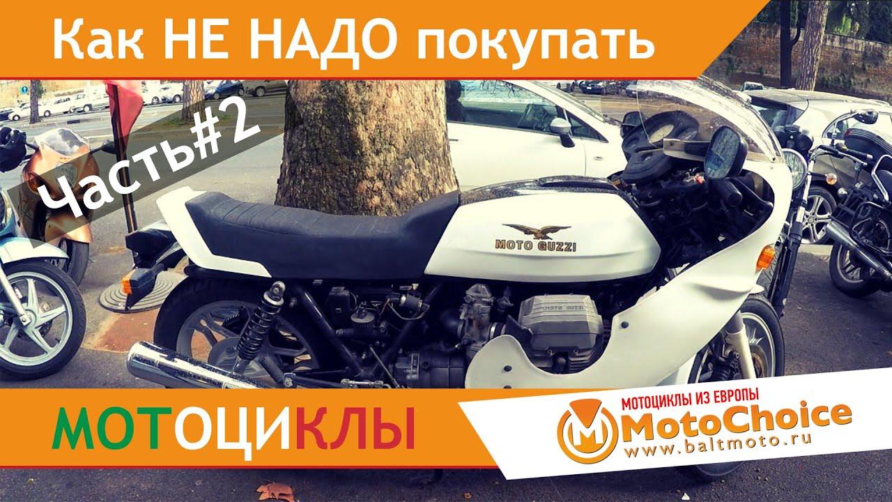 Поиск объявлений о продаже б/у мотоциклов и мопедов в украине.