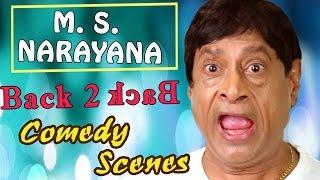 M S Narayana Back 2 Back Comedy Scenes - Back 2 Back Telugu Latest Comedy Scenes