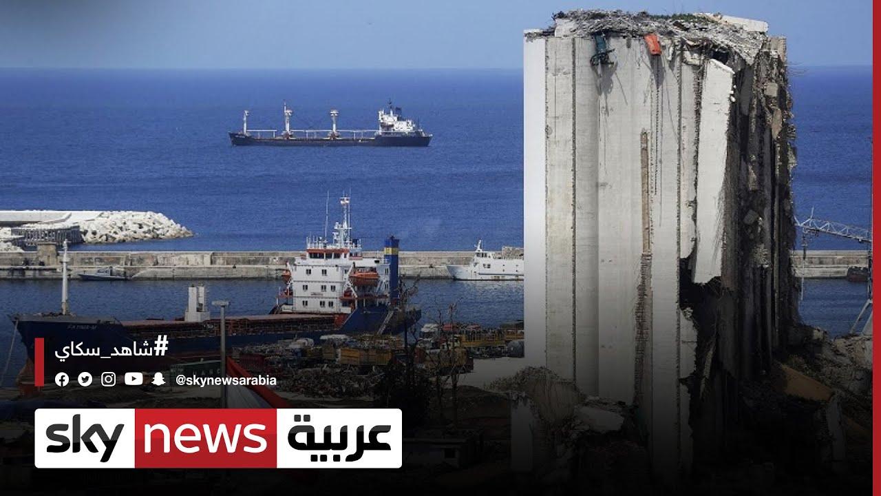 لبنان: طلب إذن بملاحقة مسؤولين على صلة بانفجار مرفأ بيروت  - نشر قبل 3 ساعة