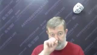 Вячеслав Мальцев ПЛОХИЕ НОВОСТИ 17 10 16 Артподготовка