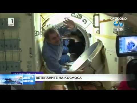 Ветераните на космоса