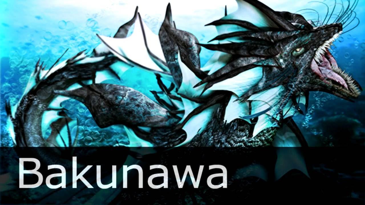 Bakunawa , Philippine mythology , Moon eater Picture, Bakunawa ...