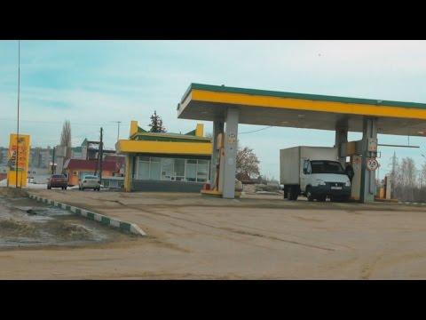Тест качества бензина на АЗС г. Ельца ул. Коммунаров