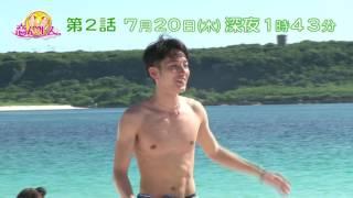 【公式】恋んトス6未公開動画【宮古島初めてのビーチ遊び】 有村藍里 検索動画 27