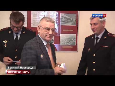 ГТРК СЛАВИЯ Вести Дежурная часть 22 02 20