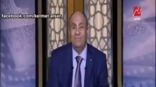 الدكتور مبروك عطية لمتصله :حتروحي مع أبوجهل للنار