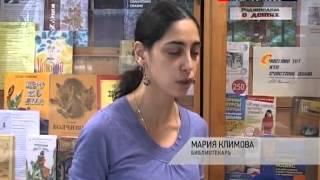 В Дубне открылась выставка запрещенных книг