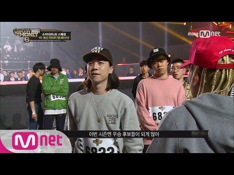 show me the money6 [쇼미더머니6 스페셜] 1차 예선 최초공개! 넉살, 펀치넬로, 주노플로, 더블케이 170630 EP.0