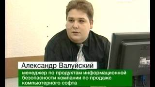 Вести-Хабаровск. Эволюция вирусов
