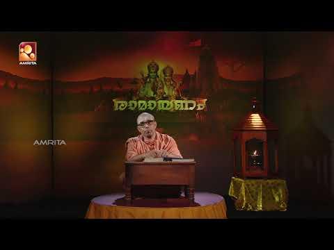 Ramayanam   Swami Chidananda Puri   Ep: 07   Amrita TV