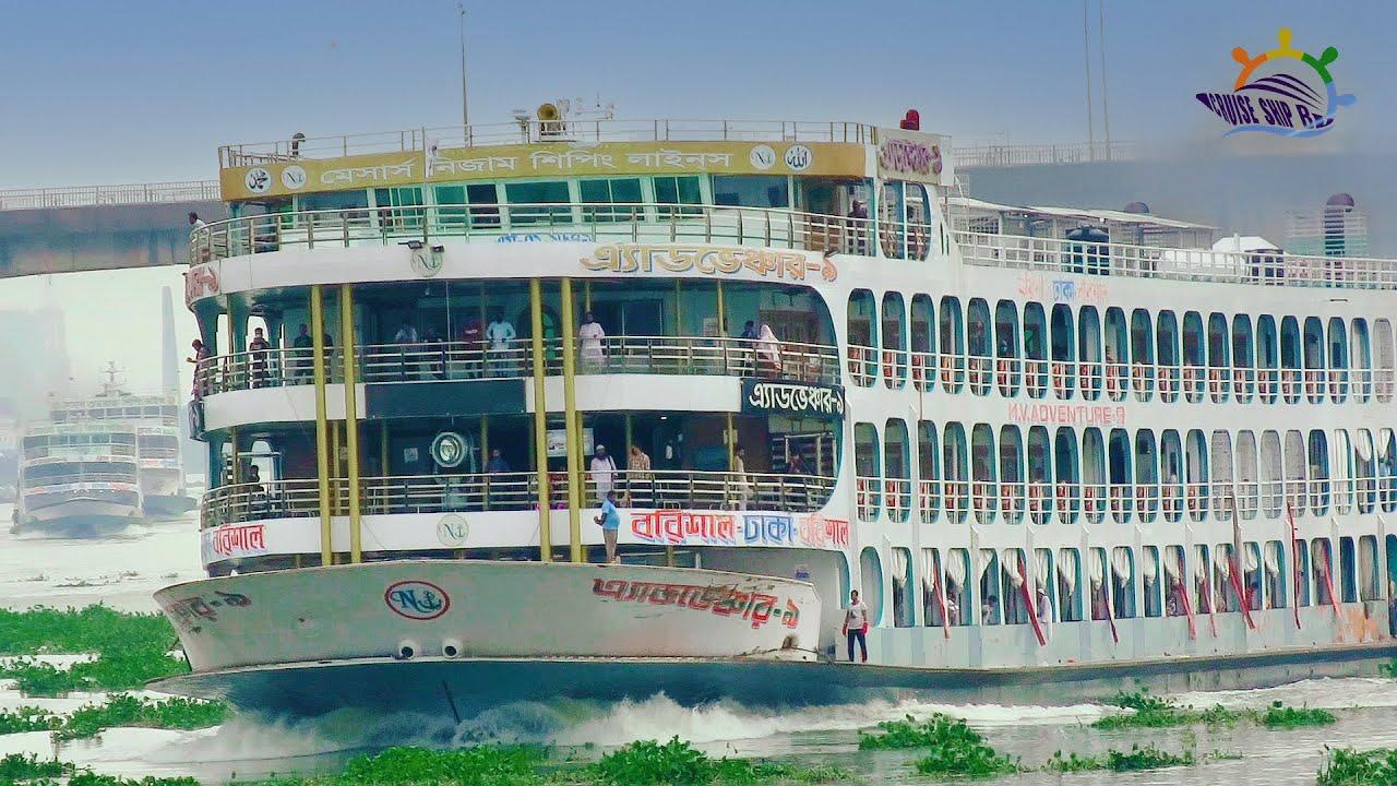 Luxurious Barishal_Launch MV Adventure_9 | coming to Dhaka_Sadarghat With Passengers Cruise Ship BD