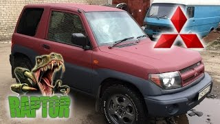 Покраска в 2 цвета защитным покрытием Raptor U-POL Mitsubishi Pajero IO