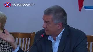 Аксёнов обвинил Украину и западные страны в развязывании информационной войны против России