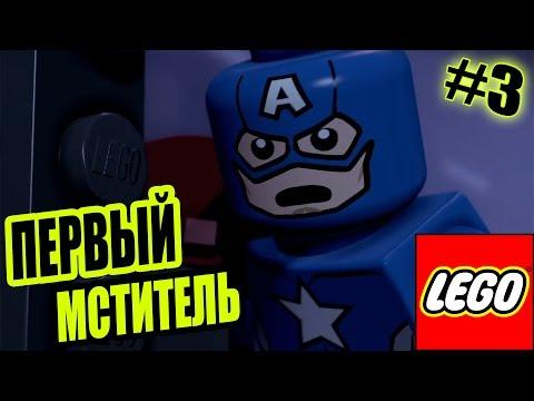 Пасхалки в фильме Первый Мститель - Другая война / Captain America The Winter Soldier [Easter Eggs]