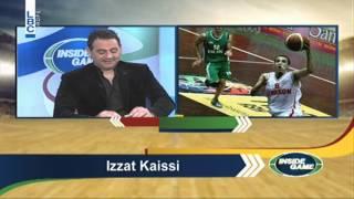 Inside Game - Season 3 Episode 9 - Phone Call : Izzat Kaissi