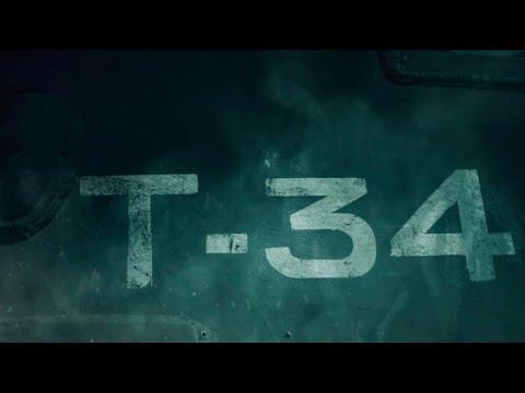 «Т-34» фильм - Дерзкий побег.
