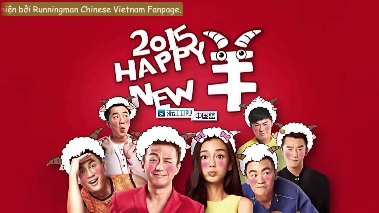 [Vietsub]Cừu vui vẻ Runningman/跑男喜羊羊/Runningman Chinese Happy New Year 2015