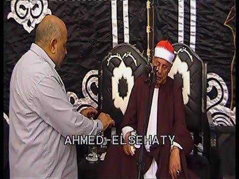 الشيخ صابر العليمى ختام شبراقاص 18 11 2019 تصويراحمد السحيتى 01281715735
