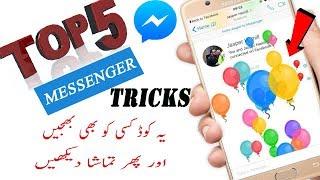 Top 5 Super Secret Facebook Messenger Tricks 2018