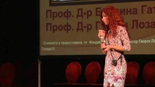 Ирена Иванова: Как да се научим да обичаме да учим?