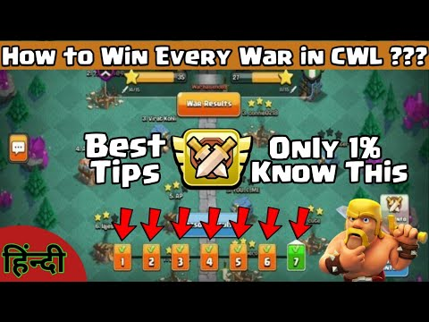 How to Win Every War in CWL 🤔??? Only 1% Know This    Best Tips 100% Work