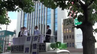 石井まさひろ 自民党街頭演説会/岡山駅前 (130705)安倍晋三内閣総理大臣応援演説