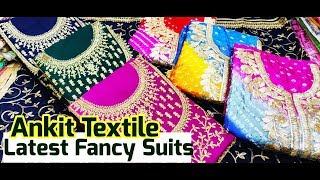 ये सूट अभी मार्किट में आये है cheapest ladies suit wholesale market in delhi chandni chowk online