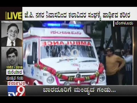 Film Stars Pay Homage to Rebel Star Ambareesh | Body Shifted to Actors Association