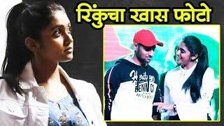 Rinku Rajguru Shares Special  Photo | Sairat & Kagar Actress | New Look
