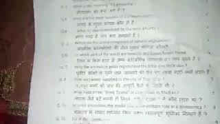 Periodic test 2 question paper class 7